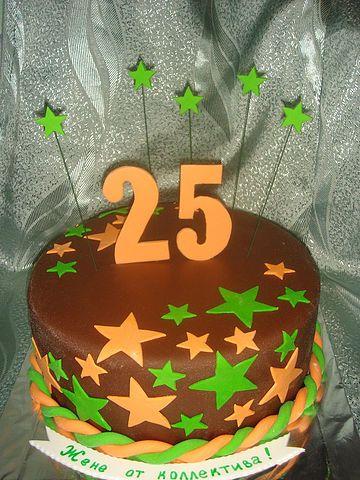Торт на юбилей 25 лет парню