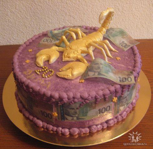 Скорпион Подарок В Др Знакомому