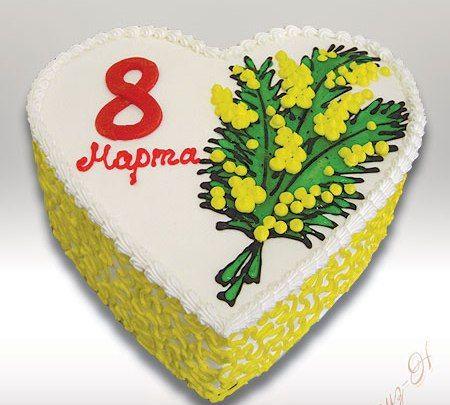 нужна торт к 8 марта Евгения другие книги