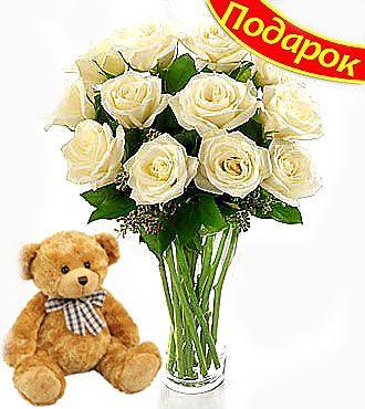 Доставка цветов с мишкой по Киеву