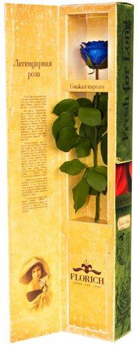 Заказать синюю розы из России в Украину