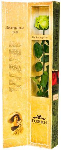 Зеленая роза с доставкой по Киеву