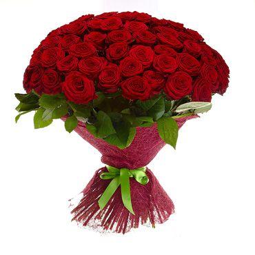 Любимой букет цветов