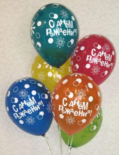 Доставка шариков в офис в Киеве от Флора-Сакура