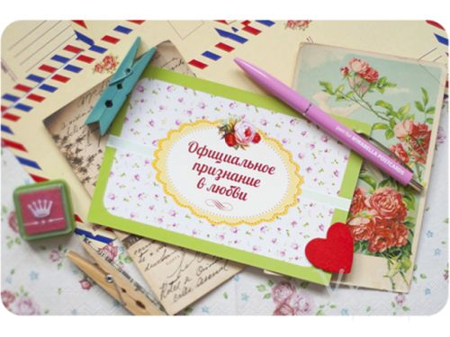 Доставка цветов с открыткой в Киеве